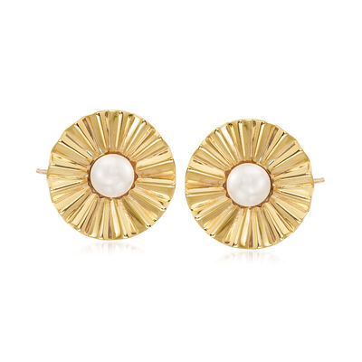 C. 1980 Vintage 7.25mm Cultured Akoya Pearl Fluted Earrings in 14kt Yellow Gold