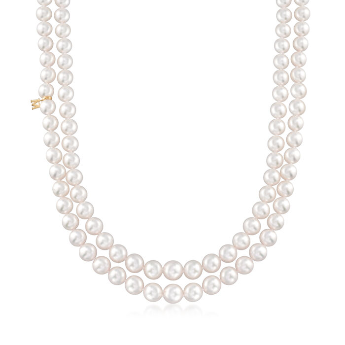 Mikimoto 7-9mm A1 Akoya Pearl Two-Strand Necklace with 18kt Yellow Gold
