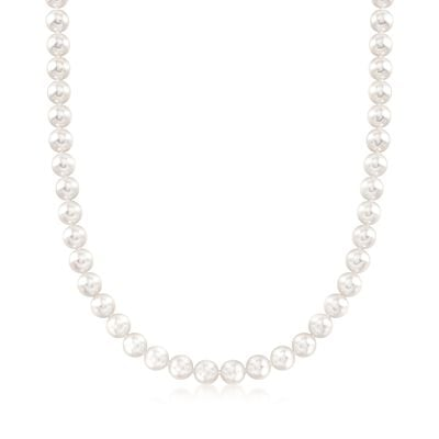 Mikimoto 7-7.5mm 'A' Akoya Pearl Necklace with 18kt White Gold