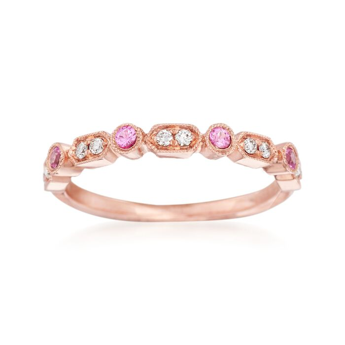 Henri Daussi 14kt Rose Gold Wedding Ring with Diamond and Pink Sapphire Accents, , default