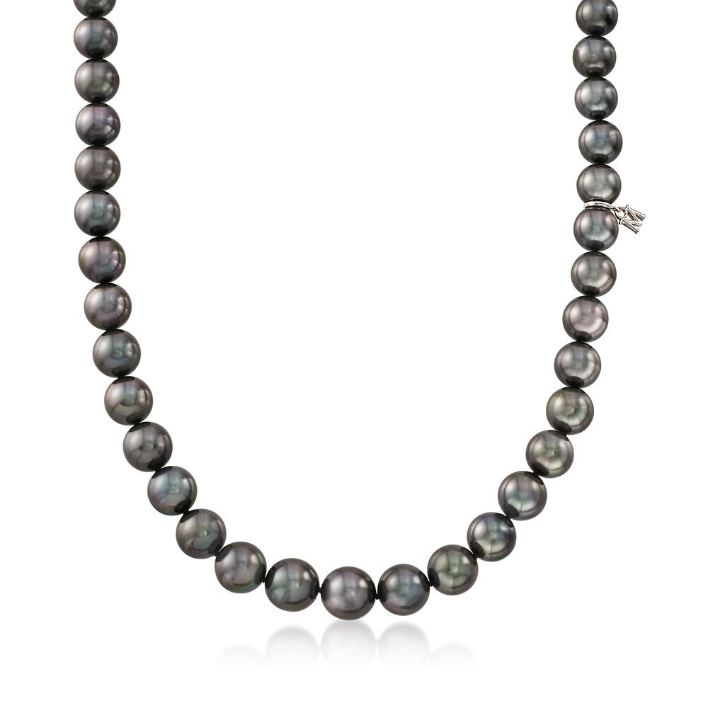 """8789d8095 Mikimoto """"Everyday Essentials"""" A+ Black South Sea Pearl Necklace  with Diamond Accent in"""