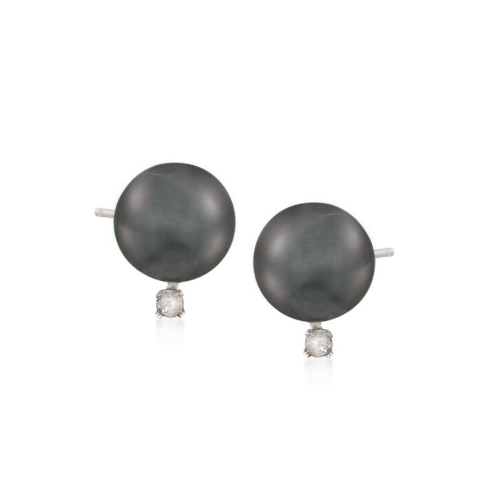 Mikimoto 9-9.5mm Black South Sea Pearl Earrings with Diamonds in 18kt White Gold