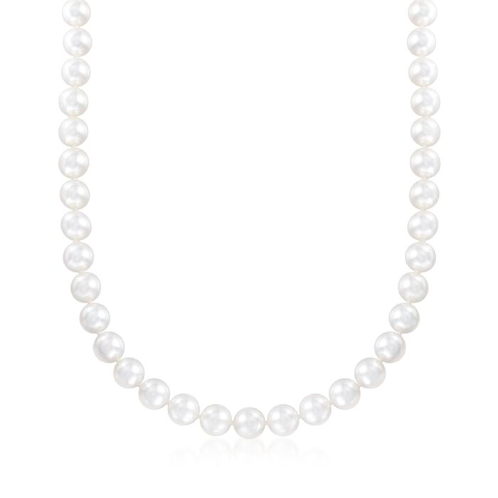 """Mikimoto 8-8.5mm 'A' Akoya Pearl Necklace in 18-Karat Yellow Gold. 16"""", , default"""