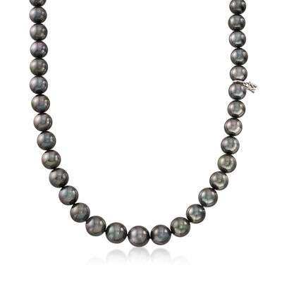 "Mikimoto ""Everyday Essentials"" A+ Black South Sea Pearl Necklace with Diamond Accent in 18kt White Gold, , default"