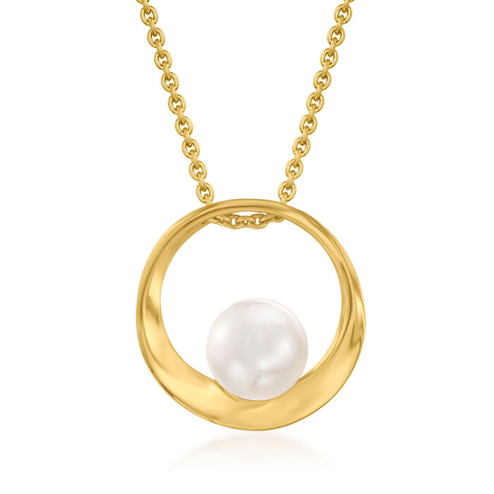 Mikimoto 7mm A+ Akoya Pearl Pendant Necklace in 18kt Yellow Gold