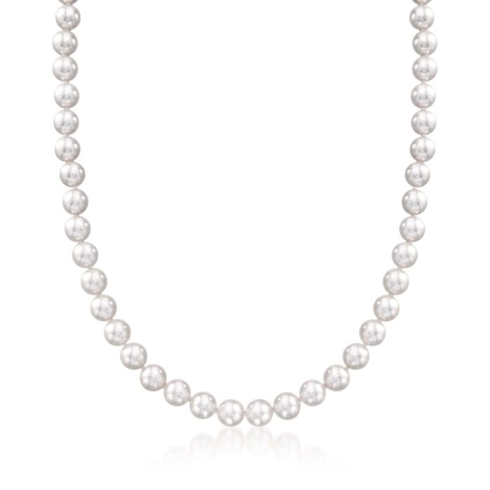 Mikimoto 7-8mm A1 Akoya Pearl Necklace with 18-Karat White Gold. 32""