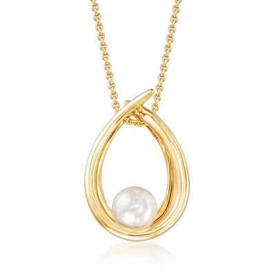 "Mikimoto ""Japan"" 7mm A+ Akoya Pearl Pendant Necklace in 18kt Yellow Gold, , default"