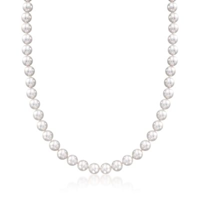 Mikimoto 7-8mm A1 Akoya Pearl Necklace in 18kt White Gold , , default