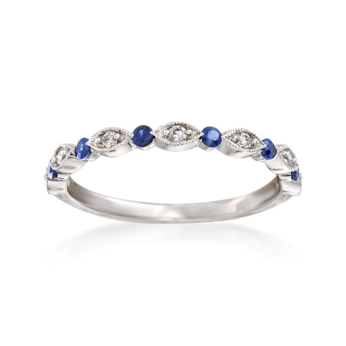 Henri Daussi .20 ct. t.w. Diamond and Sapphire Wedding Ring in 14kt White Gold, , default