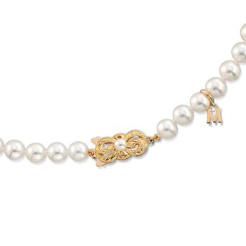 "Mikimoto 6-7mm A1 Akoya Pearl Necklace and Studs Set in 18-Karat Yellow Gold. 18"", , default"