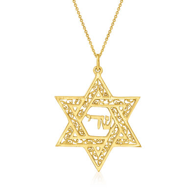 C. 1990 Vintage 14kt Yellow Gold Star of David Pendant Necklace with El Shaddai Symbol
