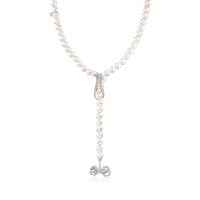 Mikimoto 7.5-8mm A+ Akoya Pearl Necklace with .98 ct. t.w. Diamond Ribbon in 18kt White Gold, , default