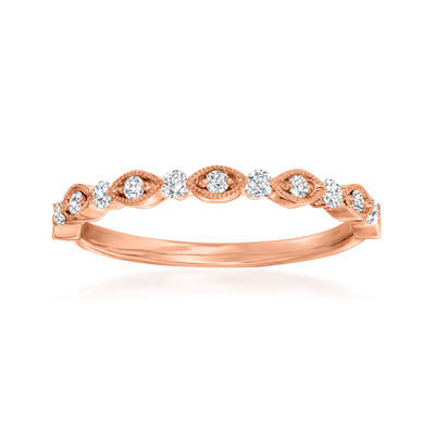 Henri Daussi .20 ct. t.w. Diamond Wedding Ring in 14kt Rose Gold