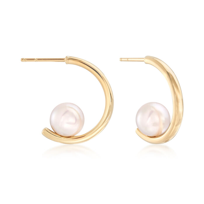 Mikimoto 7.5mm A+ Akoya Pearl Hoops in 18-Karat Yellow Gold, , default