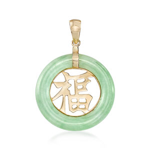 Jade 'Blessing' Chinese Fu Symbol Circle Pendant in 14kt Yellow Gold #898647