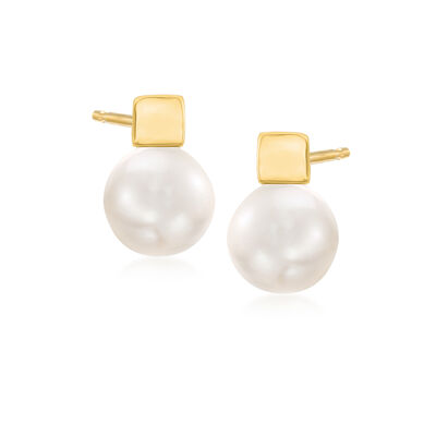 Mikimoto 7mm A+ Akoya Pearl Cube Earrings in 18kt Yellow Gold