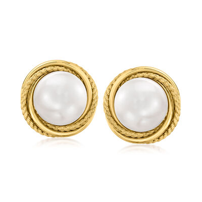C. 1980 Vintage 15mm Mabe Pearl Rope-Edged Clip-On Earrings in 14kt Yellow Gold