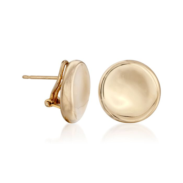Roberto Coin 18kt Yellow Gold Round Button Earrings