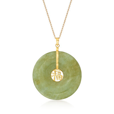 C. 1980 Vintage Aventurine Chinese Symbol Pendant Necklace in 14kt Yellow Gold